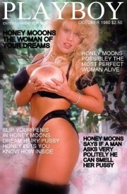 Free porn pics of HONEY MOONS!!! 1 of 31 pics